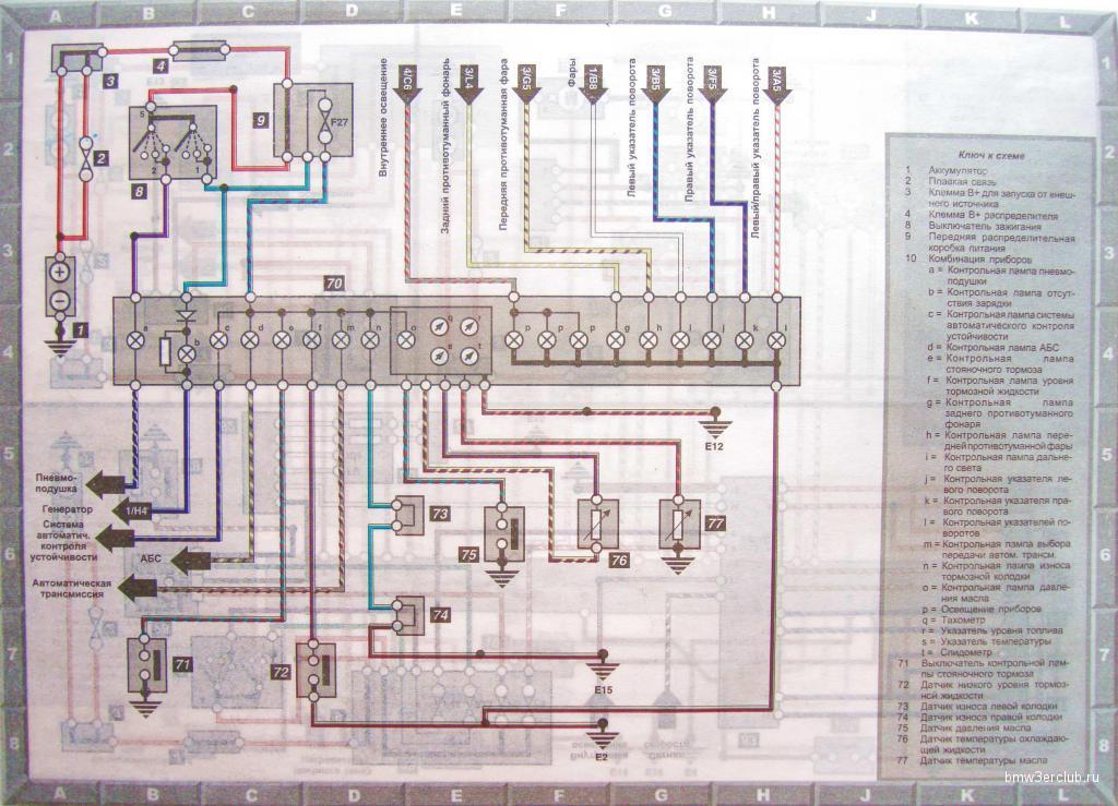 Схема штатной сигнализации калина 2 - termodreffru